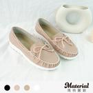 懶人鞋 簡約綁帶休閒鞋 MA女鞋 T9968