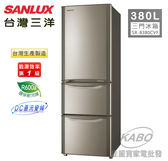 【佳麗寶】-(台灣三洋SANLUX)SR-B380CVF 3門直流變頻冰箱-380L