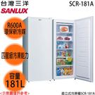 【SANYO三洋】181公升直立式冷凍櫃...