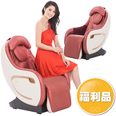 【超贈點五倍送】(福利品)tokuyo LS臀感零重力mini玩美按摩椅小沙發 TC-290