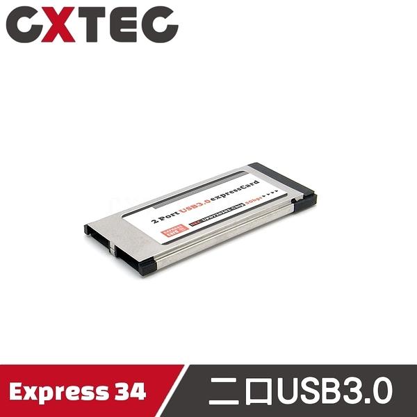 WBTUO ExpressCard 34mm 2口 USB 3.0 筆電轉接擴充卡 uPD720202【EXU3-34】