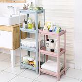 浴室置物架落地塑料多層洗手間整理架衛生間儲物收納架子廚房菜架wy【聖誕節鉅惠8折】