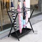 雨傘架 雨傘架家用酒店大堂商用收納架雨傘桶放雨傘的架子瀝水架放傘神器 每日下殺NMS