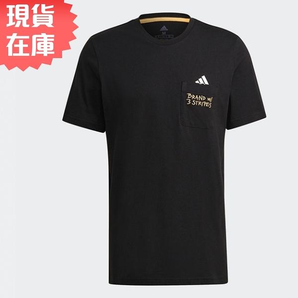 【現貨】ADIDAS SCRIBBLE POCKET 男裝 短袖 休閒 胸前口袋 棉質 基本 黑【運動世界】GT5306