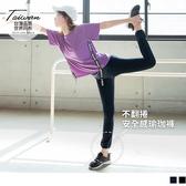 《KS0681》台灣製造~螢光撞色縫線高彈力縮口運動褲/瑜珈褲 OrangeBear