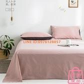 單件丨水洗棉床罩素色100全棉純棉被單雙人夏季【匯美優品】