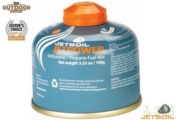 [3入組]Jetboil 美國 JF金豹 高效能瓦斯 小罐 JETPWR 100 高山瓦斯 登山 OUTDOOR 露營 [易遨遊]