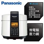 ★結帳再折扣 PANASONIC 微電腦壓力鍋  5公升 SR-PG501 蒸.煮.滷.燉 一台最符合現代人需求 電鍋