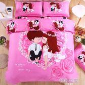 床組 加厚磨毛四件套秋冬雙人結婚大紅被套床包1.8m床1.5m婚慶床上用品 韓語空間