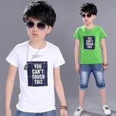 童裝男童短袖t恤純棉夏裝兒童2018新款夏季圓領上衣潮 LQ1530『夢幻家居』