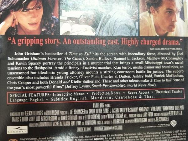 挖寶二手片-Z36-034-正版DVD-電影【殺戮時刻/A Time To Kill】-馬修麥康納*珊卓布拉克(直購價)