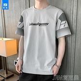 新款純棉短袖男裝學生t恤男士上衣青少年五分半袖寬鬆夏 快速出貨