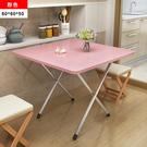 餐桌 折疊桌靠邊站餐桌簡易家用小戶型2人4人擺攤便攜正方形吃飯小桌子