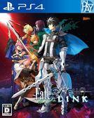 PS4-Fate /EXTELLA LINK 中文版  PLAY-小無電玩