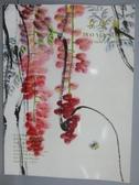 【書寶二手書T2/收藏_PAP】朵雲軒2013春季藝術品拍賣會_金石緣-金石家書畫專場