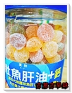 古意古早味 優力壯 魚肝油+鈣 軟糖 (275g/罐) 兒童魚肝油 魚肝油+鈣 水果糖 水果軟糖