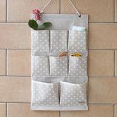 【年終大促】墻掛式布藝收納掛袋門后衣柜掛式整理多層收納袋儲物袋置物袋