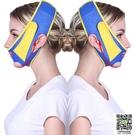 日本瘦臉神器v臉瘦雙下巴面部提拉緊致提升面罩睡眠去法令紋繃帶 快速出貨