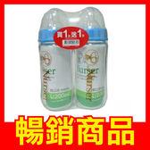 史努比 玻璃奶瓶(寬口L 200ml)※買一送一組合※【躍獅】