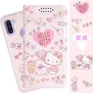 【Hello Kitty】三星 Samsung Galaxy M11 甜心系列彩繪可站立皮套(軟糖款)