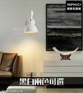 INPHIC-北歐後現代臥室床頭燈簡約客廳燈具壁燈走廊燈-黑白兩色可選_BDYr