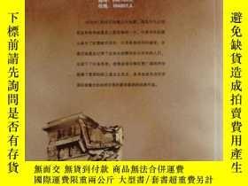 二手書博民逛書店罕見唐山大地震(簽名書)Y24868 錢鋼 著 當代中國出版社