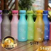 《Stay》韓國摔不破汽水瓶 隨身杯 水瓶 水杯 霧面水壺 450ml My Bottle 隨身瓶 環保材質 隨行杯
