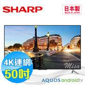 SHARP夏普 50吋4K智能連網液晶電視(搭載Android TV 系統) LC-50UA6800T 日本製