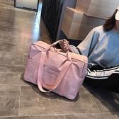 可套拉桿輕便旅行包男女行李袋大容量旅游出差手提短途包包防水箱