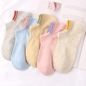 女士春夏薄棉隱形船襪淺口低筒短襪純棉運動襪防滑不掉跟ins潮流-米蘭街頭