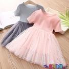 兒童連身裙 寶寶短袖紗裙2021夏裝新款女童童裝兒童連身裙 618狂歡