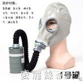 防毒面具全面罩工業化工氣體農藥消防氨氣防有機蒸汽全封閉面具 【四月新品】