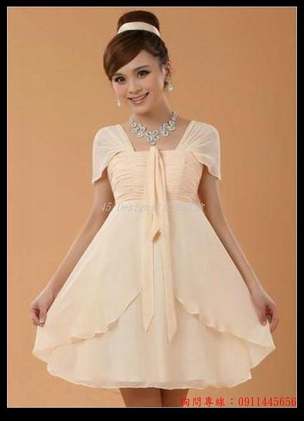 (45 Design) 訂做款式7天到貨 韓式短款小禮服,演出服,姐妹裙,伴娘裙
