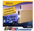 ABT-E021GO 柴汽油車緊急啟動電源 勁電旗艦版(加贈-充電轉接線+收納盒)700A 九大安全保護