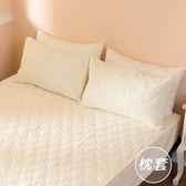 ↘ 枕套2件 ↘ MIT台灣精製  透氣防潑水技術處理信封式枕套保潔墊(米白色)