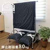 衣架 耐重衣架 穩固衣架【HCW012】超豪華耐重穩固吊衣架  Amos