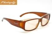 台灣製造PHOTOPLY褐色抗藍光眼鏡,吸收40%藍光100%UV抗疲勞輻射適長時間LCD螢幕工作者LCD液晶螢幕