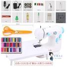 縫紉機 新款家用縫紉機電動迷你全自動小型...