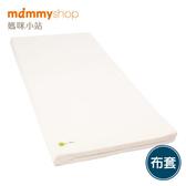 媽咪小站 mammyshop 有機棉嬰兒護脊床墊布套(不含床墊) 3.5cm (L)