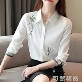 白色襯衫女長袖秋季裝新款繡花上衣職業氣質顯瘦打底雪紡襯衣 可然精品