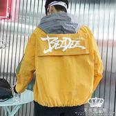 防曬外套 薄款連帽男士個性韓版寬松休閒夾克