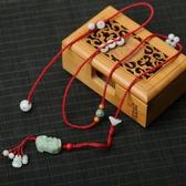開運貔貅天然翡翠玉石貔貅紅繩腰鍊招財納福開運保平安紅腰鍊
