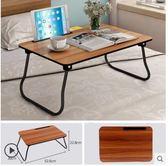 簡易電腦桌做床上用書桌可折疊宿舍家用多功能懶人小桌子迷你簡約QM「摩登大道」