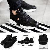 Reebok Insta Pump Fury OG 黑 白 黑魂 充氣 黑白 經典鞋款 男鞋 女鞋 【PUMP306】 V65750