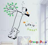 壁貼【橘果設計】小熊鞦韆 DIY組合壁貼/牆貼/壁紙/客廳臥室浴室幼稚園室內設計裝潢