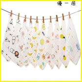 現貨 六層嬰兒紗布毛巾純棉長方形圍兜