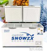 雪花之星1018升節能商用單溫雙溫兩用大冰櫃冷櫃冷凍冷藏速凍雪櫃 220V QM 依凡卡時尚