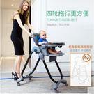 可折疊多功能便攜式兒童嬰兒椅子小孩吃飯餐...
