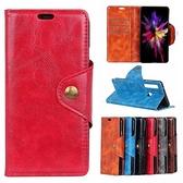 HTC U19e 銅釦牛紋 手機皮套 插卡 支架 皮套 內軟殼 掀蓋殼