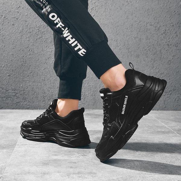 夏季男鞋透氣小白鞋 休閒運動潮鞋韓版增高老爹鞋《印象精品》q350